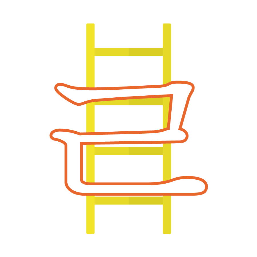 Illustration of the Korean alphabet letter ㄹ 리을 rieul in front of a yellow ladder