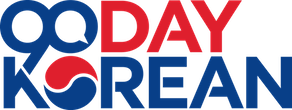 90 Day Korean red and blue logo