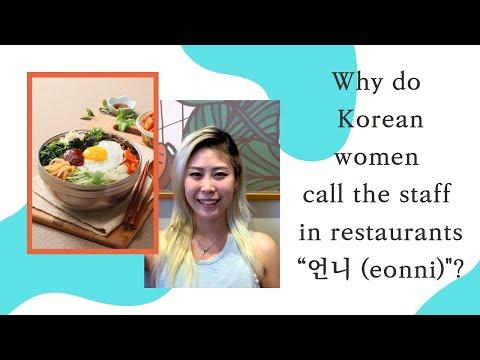 "Why do Korean women call the staff in restaurants ""언니 (eonni)""?"