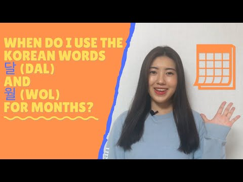 When do I use the Korean words 달 (dal) and 월 (wol) for months?