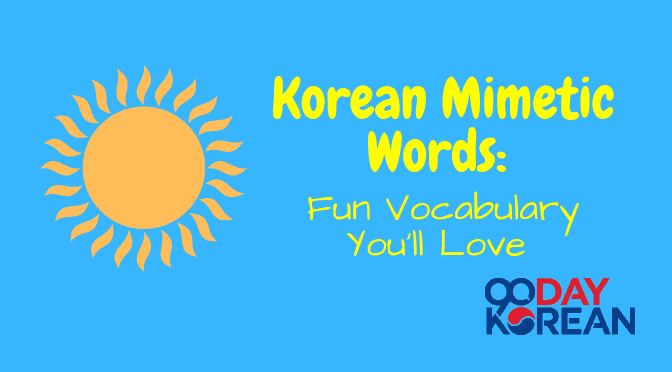 Mimetic Korean Words sun and rain drops