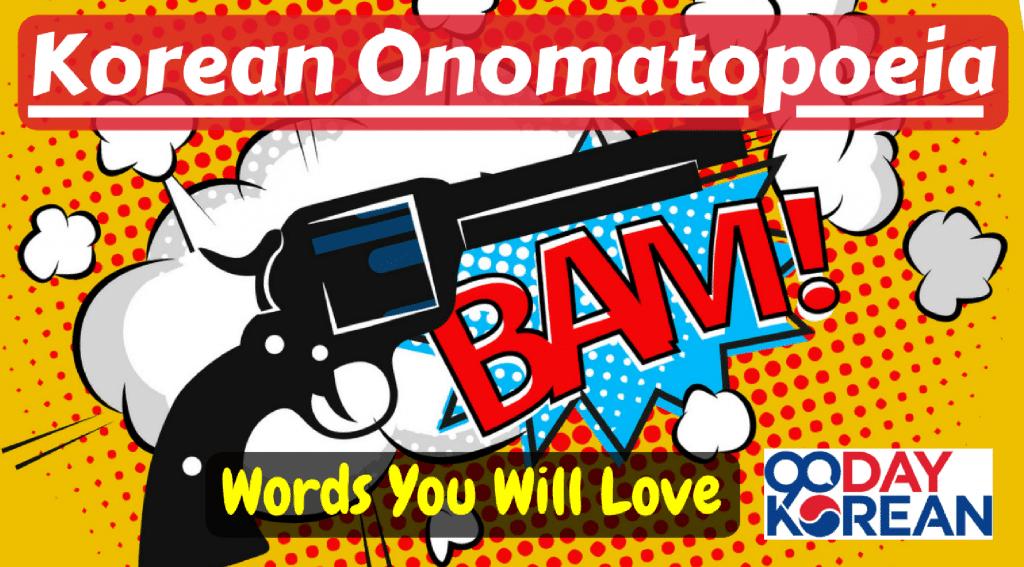 Korean Onomatopoeia Words You Will Love