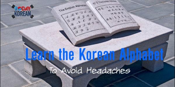 Learn the Korean Alphabet