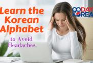Learn the Korean Alphabet to Avoid Headaches