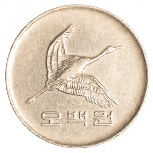 500 South Korean Wons Coin