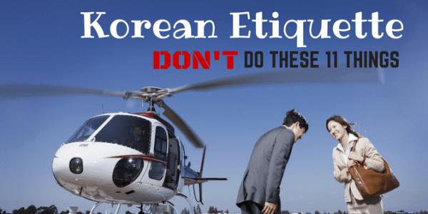 korean-etiquette