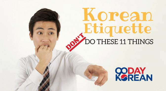 Hand job by koreans pics 35