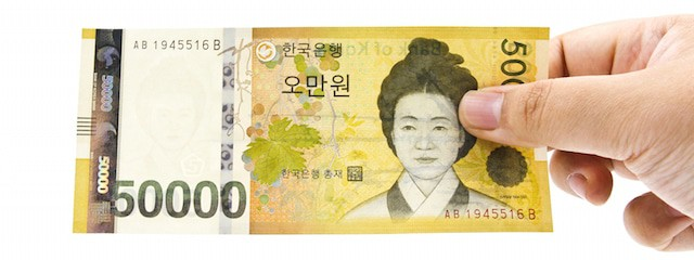 Korean Money 50000 Front