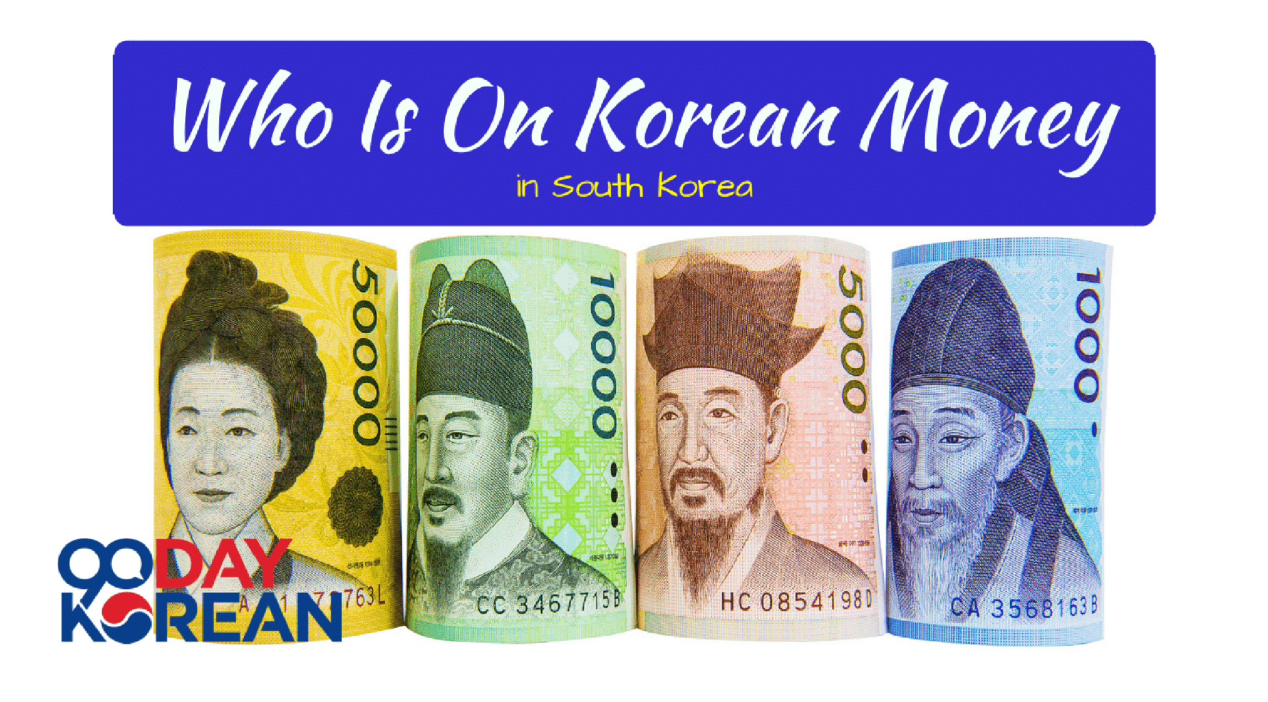 4 different Korean currency bills rolled up
