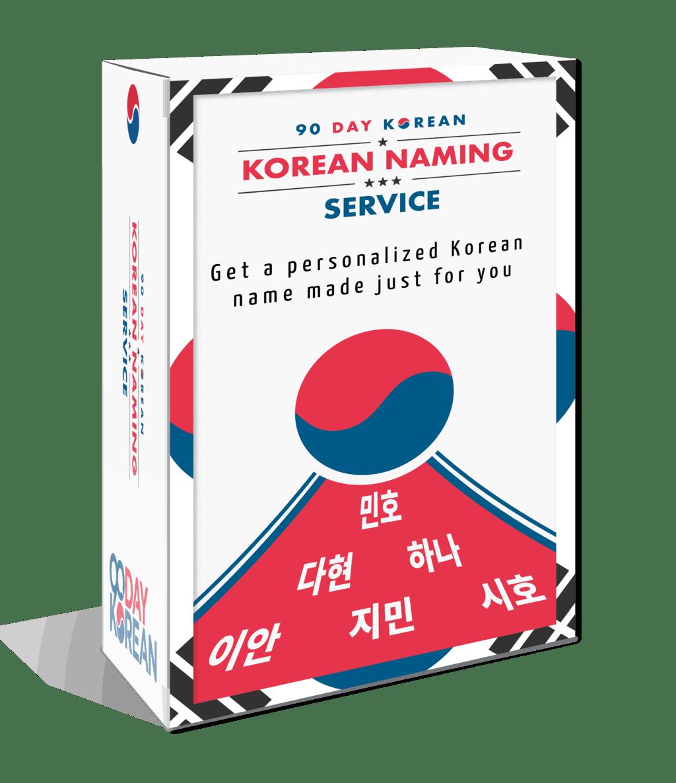90 Day Korean Naming Service