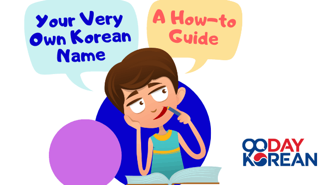 Illustration of boy thinking of how to write his name in Korean