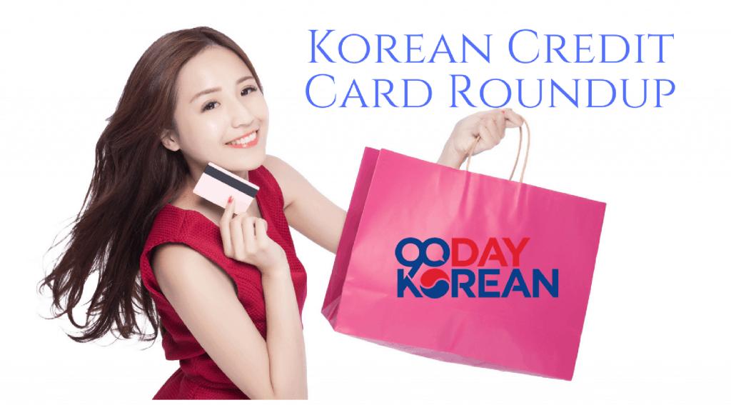 Korean Credit Card Roundup