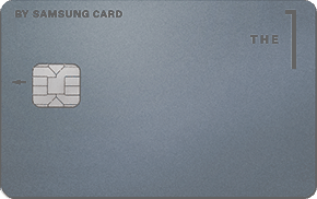 Grey Samsung credit card