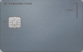 Grey Samsung credit card