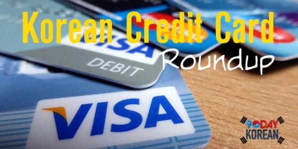 korean credit card