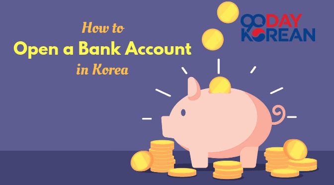 Piggy bank illustration with coins dropping into it