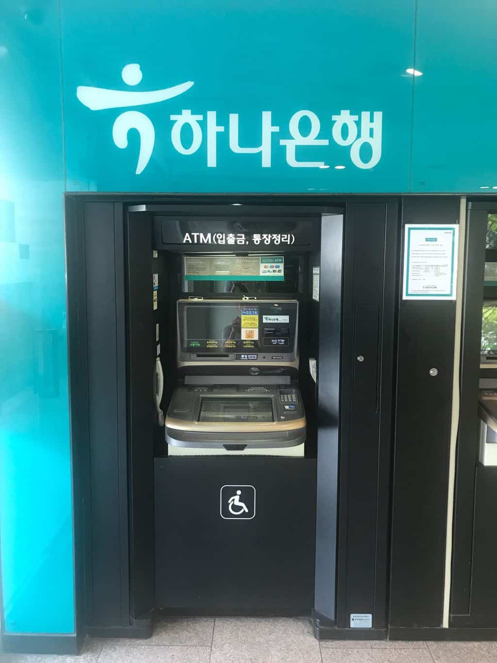 KEB Hana ATM in Seoul, South Korea