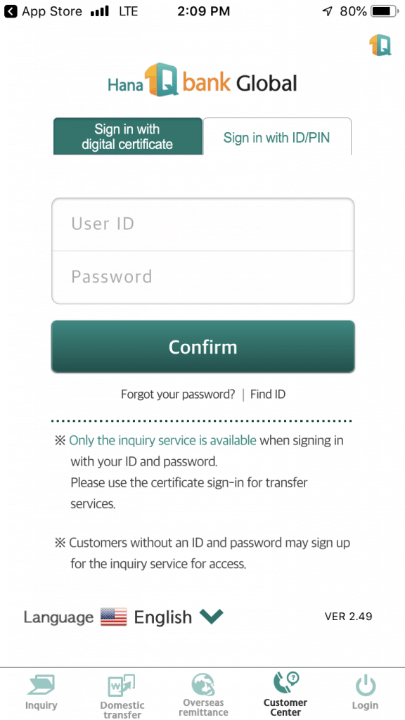 hana bank app login screen