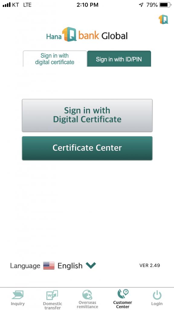 Screenshot of the KEB Hana bank smartphone app with digital certificate signin