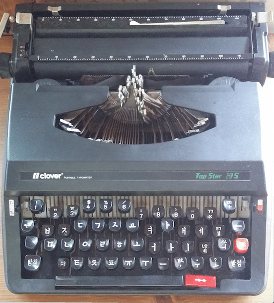 A Korean Typewriter
