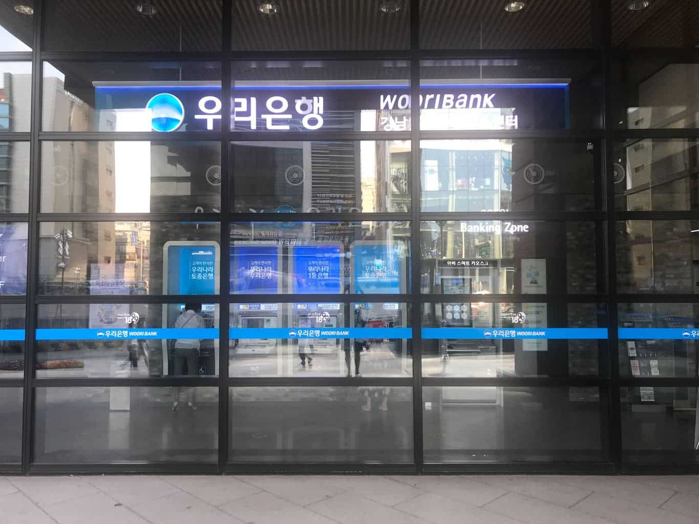 Woori Bank Gangnam branch in Seoul, South Korea