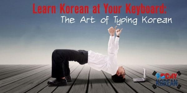 Learn Korean and Typing Korean