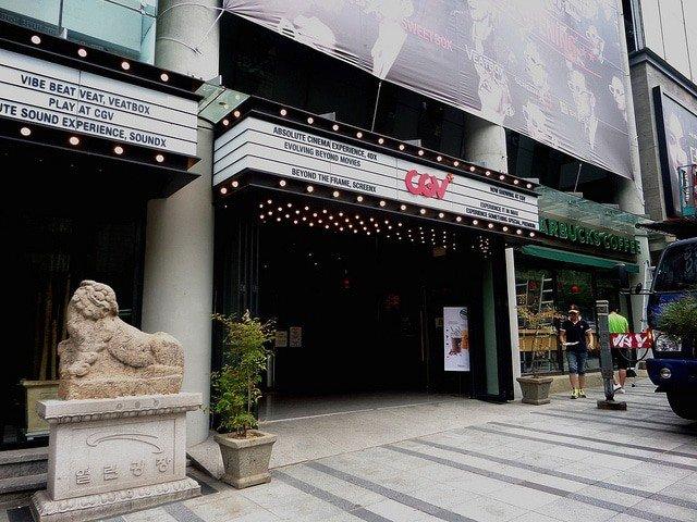 CGV Theater Korea