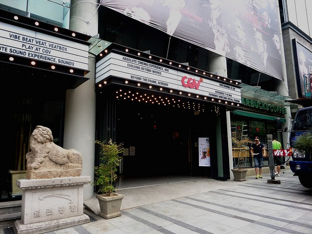 CGV Theater Korea