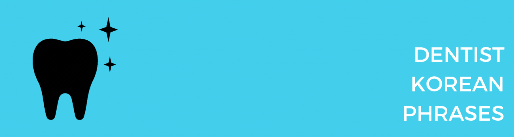 A sparkling tooth on a teal background