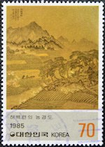 Post Office Korean Phrases