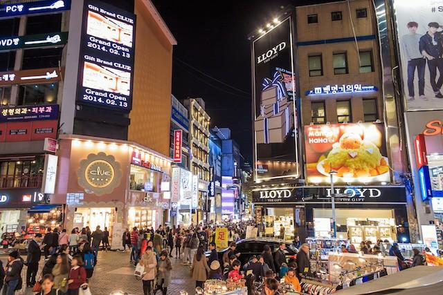 Korean Shopping Phrases