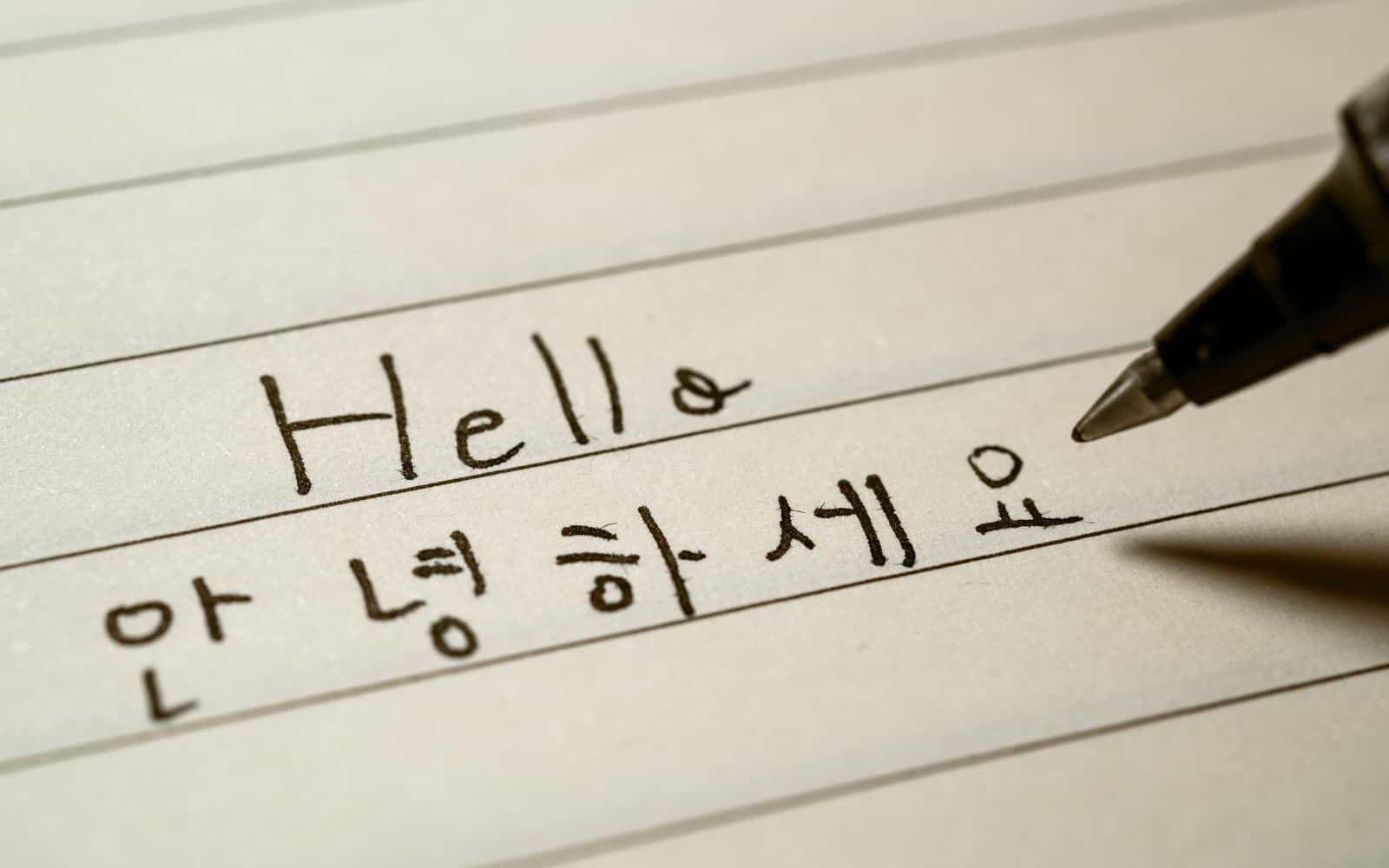 Hand written Hello in Korean annyeonghaseyo