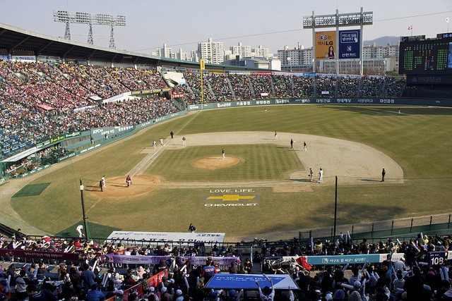 Learn Korean baseball terms