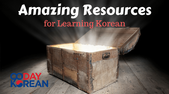 Glowing wooden treasure chest symbolizing the Korean language resources in this article