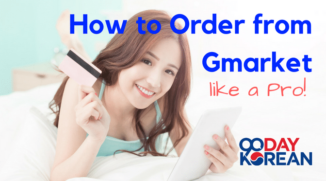 How to Order from Gmarket in 2017