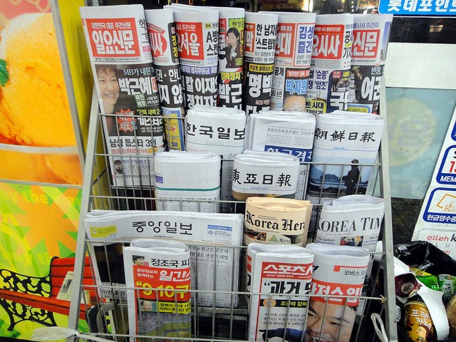 Korean Newspapers