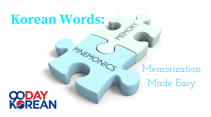 Korean Words- Memorization Made Easy