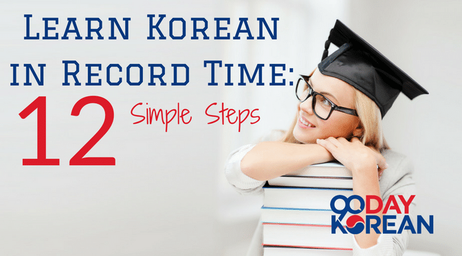 Learn Korean in Record Time- 12 Simple Tips