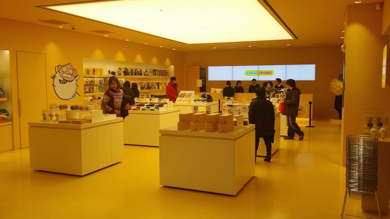 Kakao Friends store shopping experience