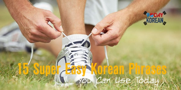 easy korean phrases post