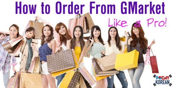 How to Order from Gmarket