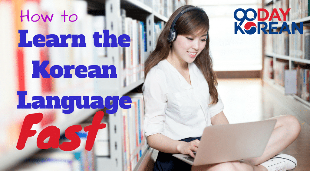 How to Learn the Korean Language Fast