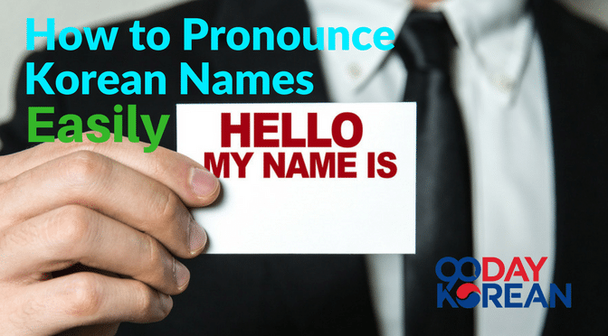 How to Pronounce Korean Names Easily