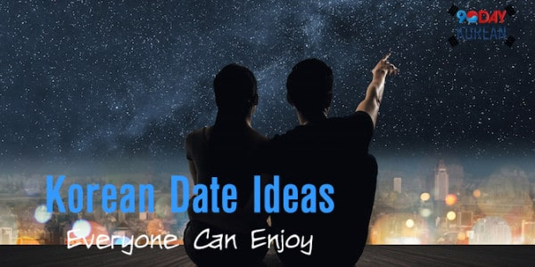 Korean-Date-Ideas-Everyone-Can-Enjoy