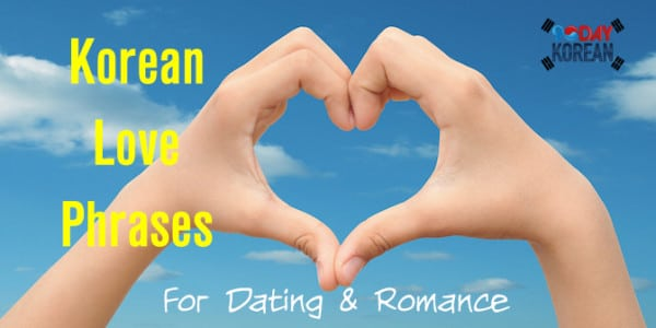 dating phrases in korean Top 25 useful korean phrases are you a korean learner or are you planning to visit korea well, then these 25 korean phrases are the ones you must learn.