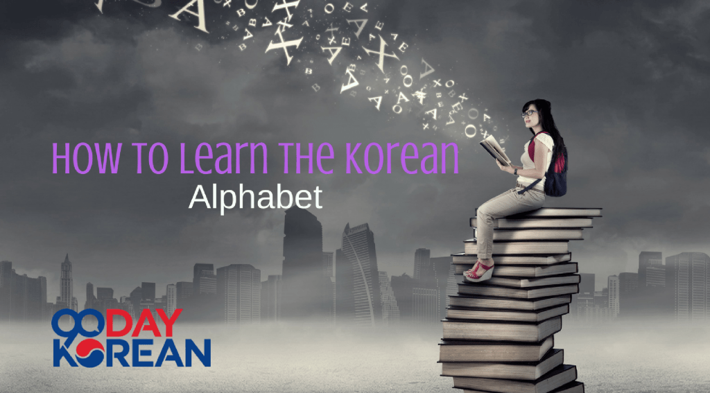 Learn the Korean Alphabet in 1 hour