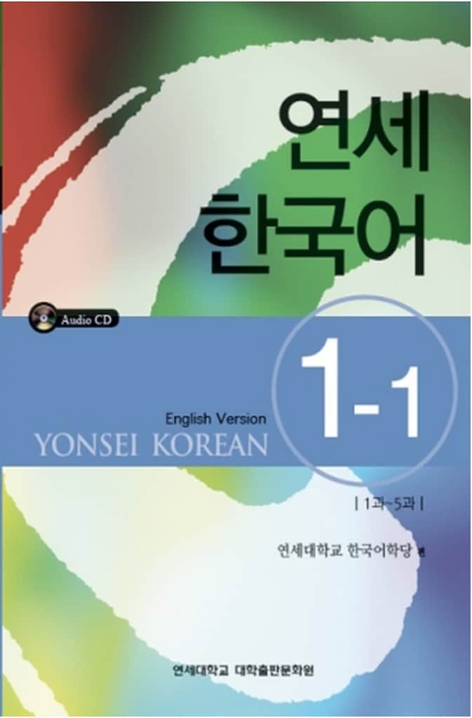 Yonsei University Korean Book