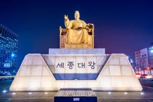 Seoul - Statue of King Sejong the Great in Gwanghwamun Plaza