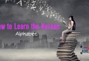 how to learn the Korean alphabet
