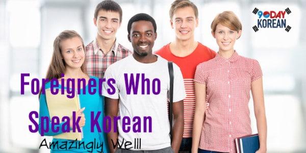 Foreigners who speak Korean well